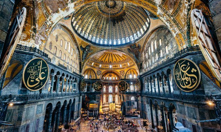 Hagia Sophia/Shutterstock